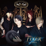 FIXER [A-TYPE(CD)]【2016.09.28発売】