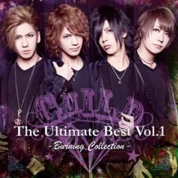 The Ultimate Best Vol.1 【2015.12.30発売】