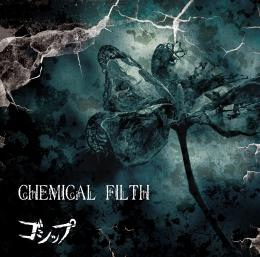 CHEMICAL FILTH 2016.06.15
