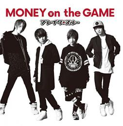 ワンパン! ! /MONEY on the GAME 【MONEY on the … typeA】