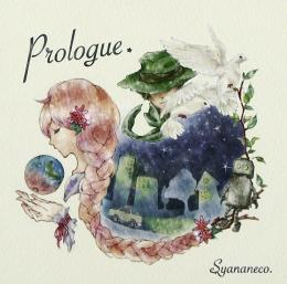 Prologue 【2015.11.13発売】