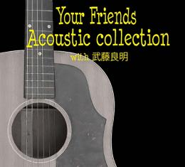 Acoustic collection with 武藤良明 【2016.02.03発売】
