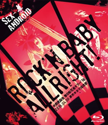 ROCK'N BABY ALLRIGHT !~中野医師会Blu-ray【2016.08.10発売】