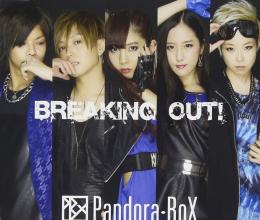 Breaking Out!(Type A)【2015.10.21発売】