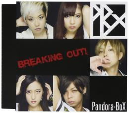 Breaking Out!(Type B)【2015.10.21発売】