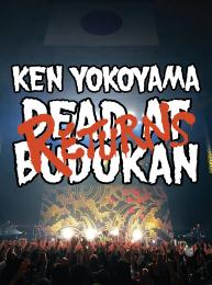 DEAD AT BUDOKAN RETURNS  2016/06/22発売!!