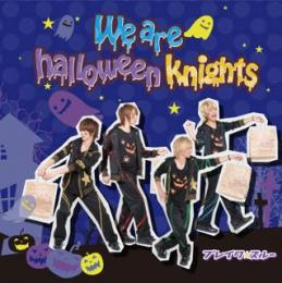 We are halloweenknights  【初回限定盤A】 2015/9/29発売!!