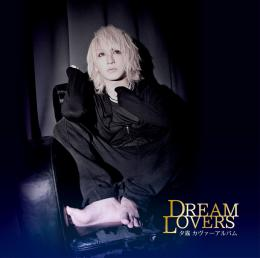 DREAM LOVERS[B-TYPE]