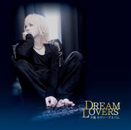 DREAM LOVERS[A-TYPE]